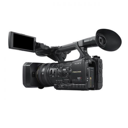 Cámara Sony-HXR-NX5R
